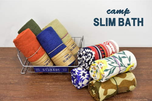 camp SLIM BATH